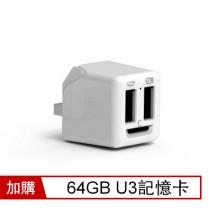 蘋果備份管家【單充】iLink Backup (加購 64GB記憶卡)