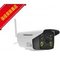 有/無線WIFI智能1080P戶外防水網路攝影機 C18S (贈送32G)