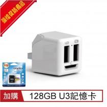 蘋果備份管家【單充】iLink Backup (加購 128GB記憶卡)