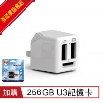 蘋果備份管家【單充】iLink Backup (加購 256GB記憶卡)