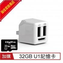 蘋果備份管家【單充】iLink Backup (加送 32GB記憶卡)