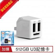 蘋果備份管家【單充】iLink Backup (加購 512GB記憶卡)