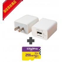 三合一備份快充頭 USB-A Type 加極速記憶卡MICRO SD 256GB