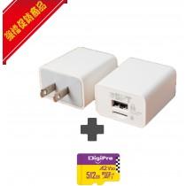 三合一備份快充頭 USB-A Type 加極速記憶卡MICRO SD 512GB
