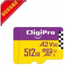 Micro SDXC 記憶卡 UHS-I U3/C10 512GB
